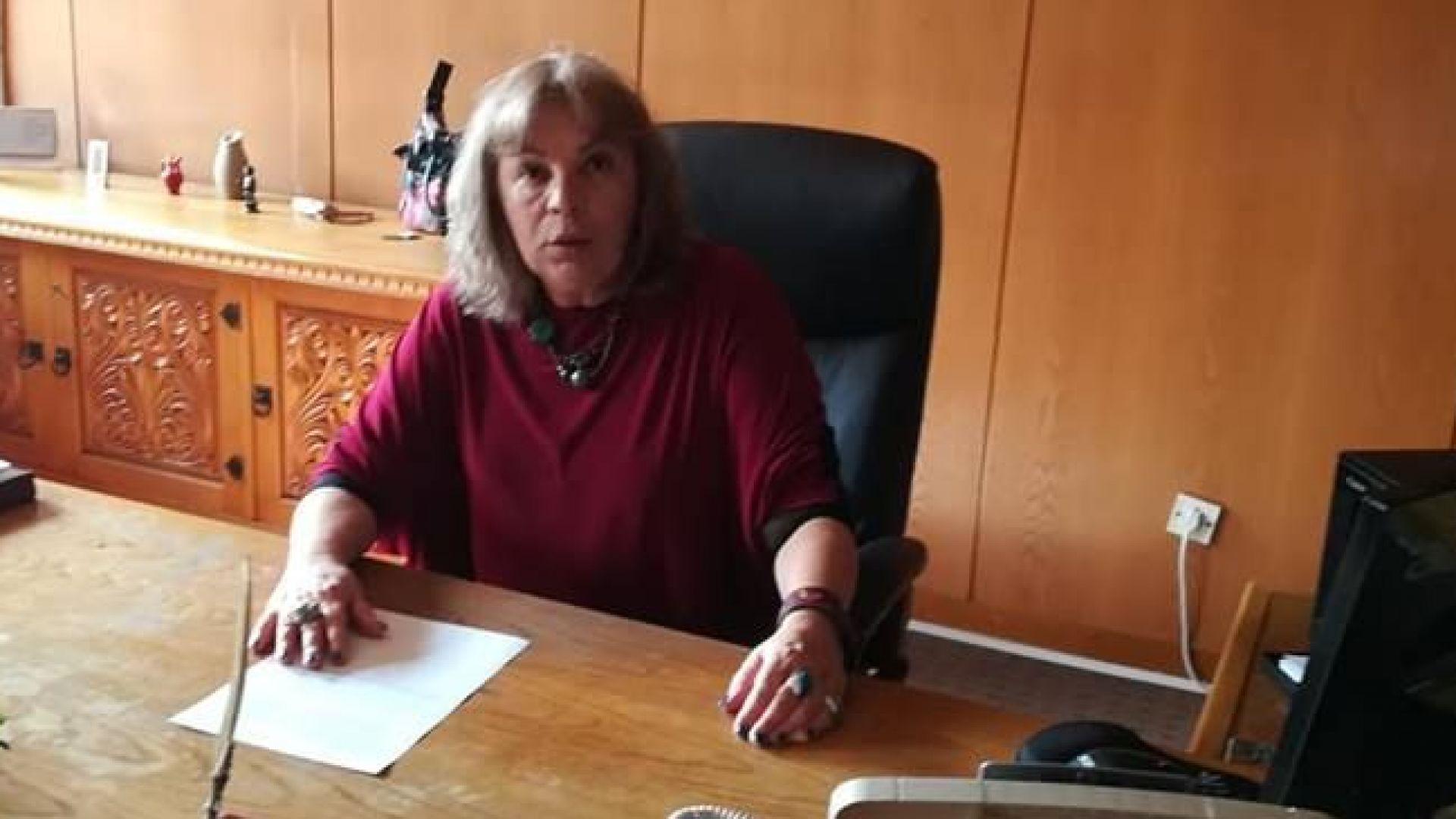 Доц. д-р Бони Петрунова е Директор на Националния исторически музей