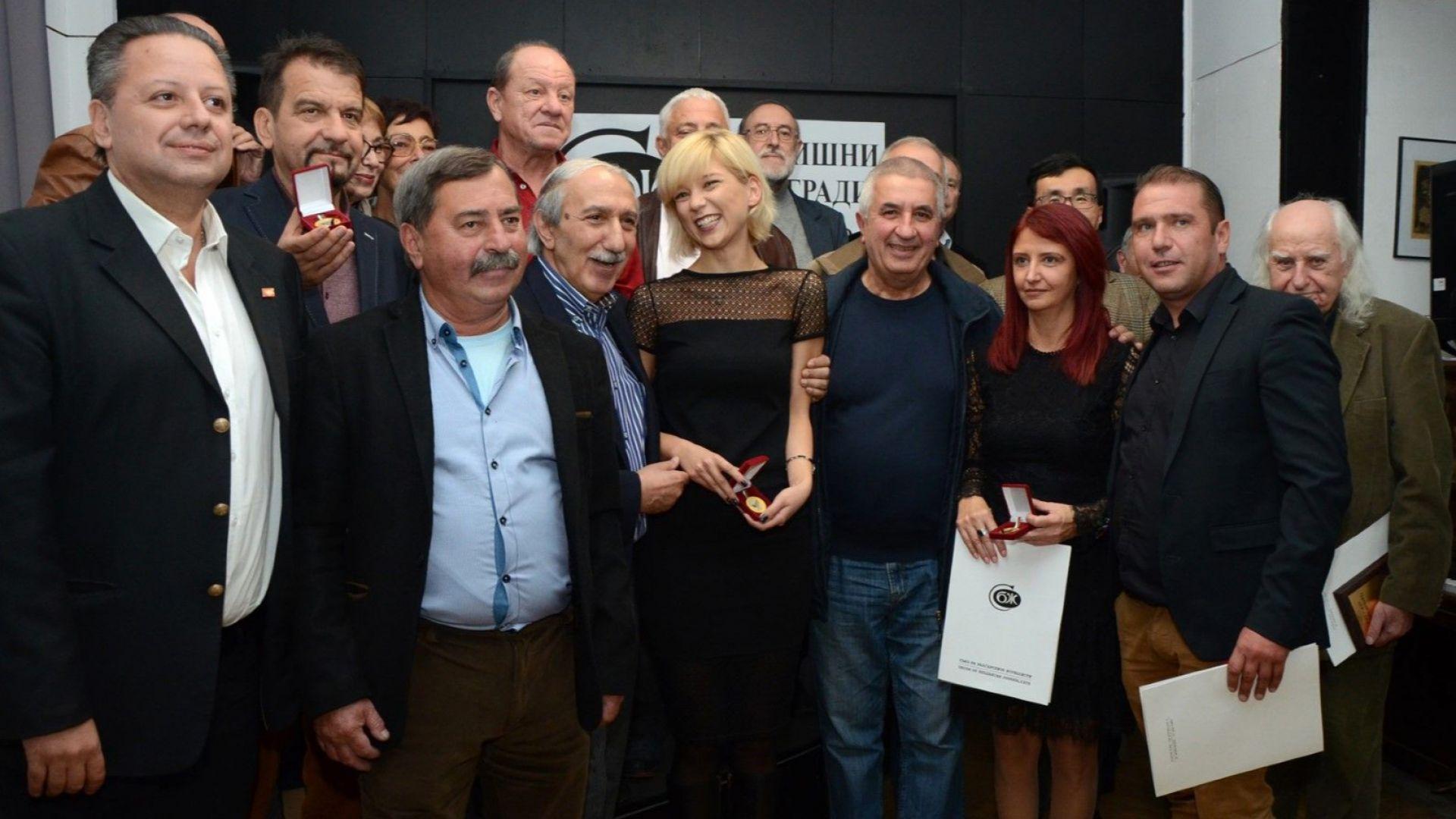 Съюзът на българските журналисти обяви лауреатите на годишните си награди
