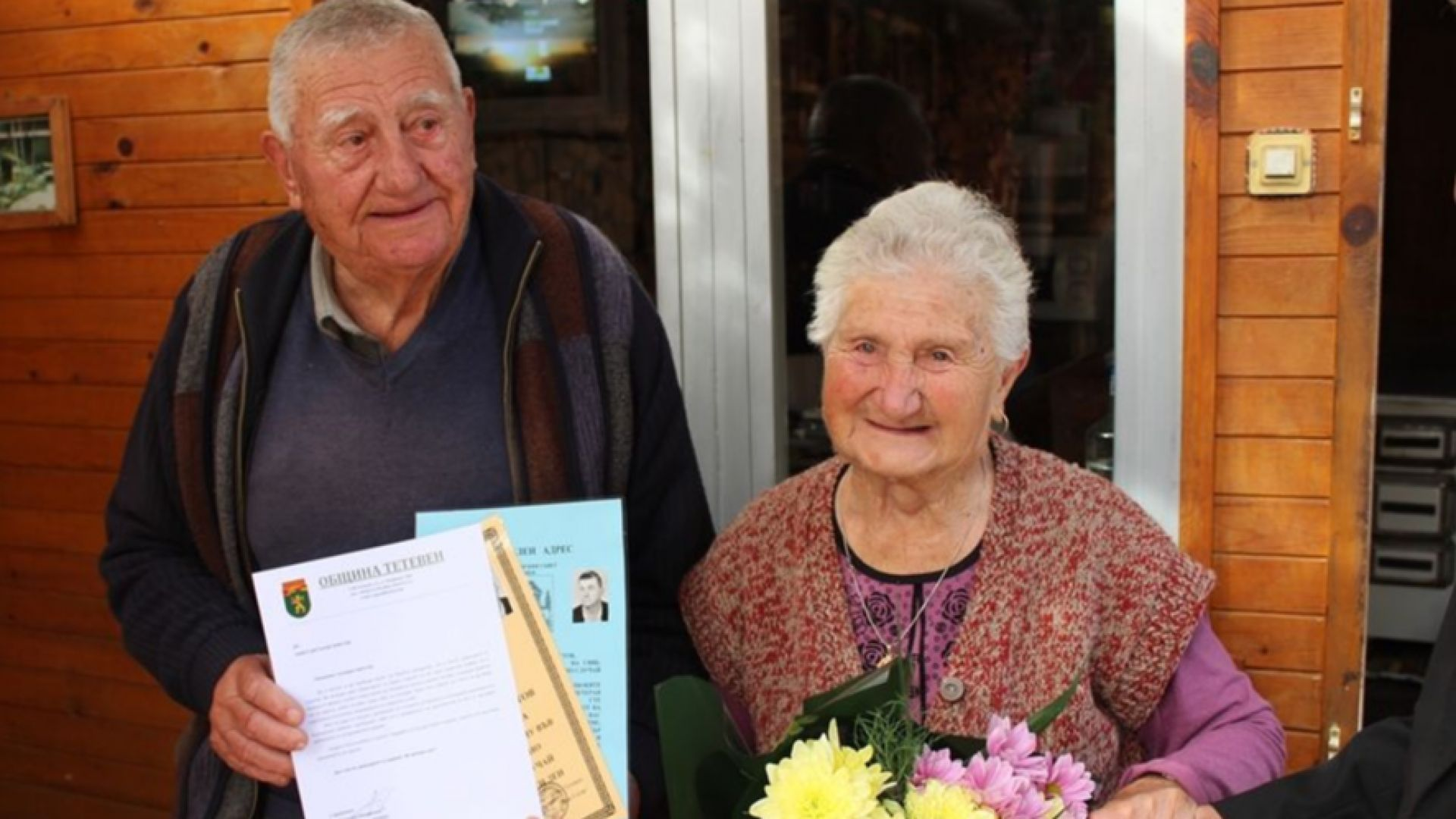 Най-възрастното семейство на Балканите живее в Тетевен