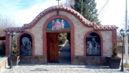 Свети Мина чува молитвите на жените за рожба