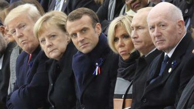 Световните лидери се събраха в Париж в Деня на примирието