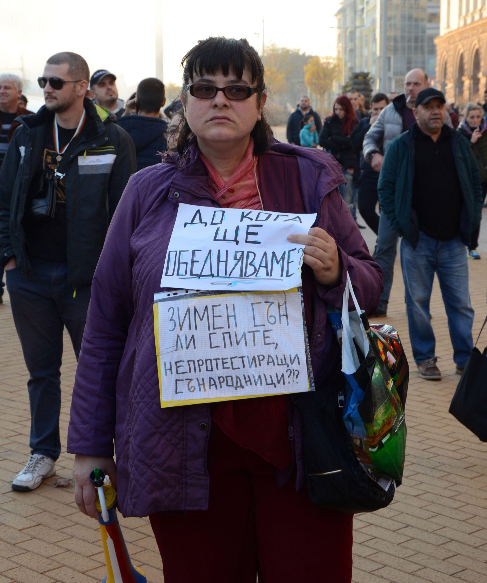 Столичанка протестира против скъпия живот