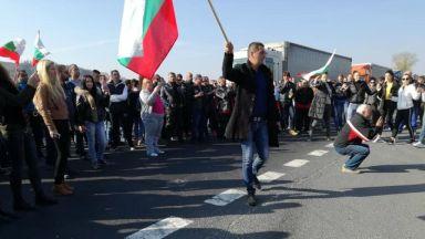 Протестиращите в Благоевград обявиха гражданско неподчинение