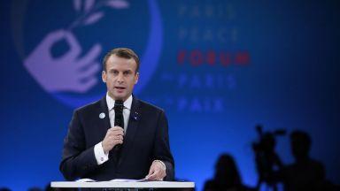 """Мирът отново е """"застрашен от възхода на национализма и популизма"""""""