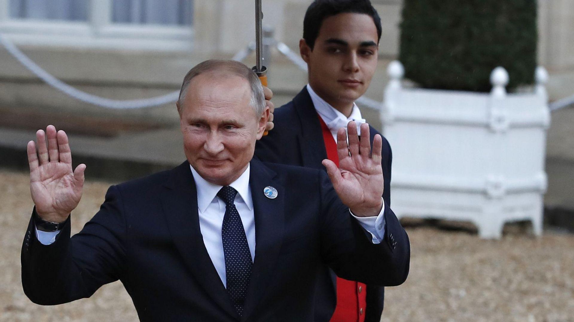 Путин застана зад Макрон за европейската армия