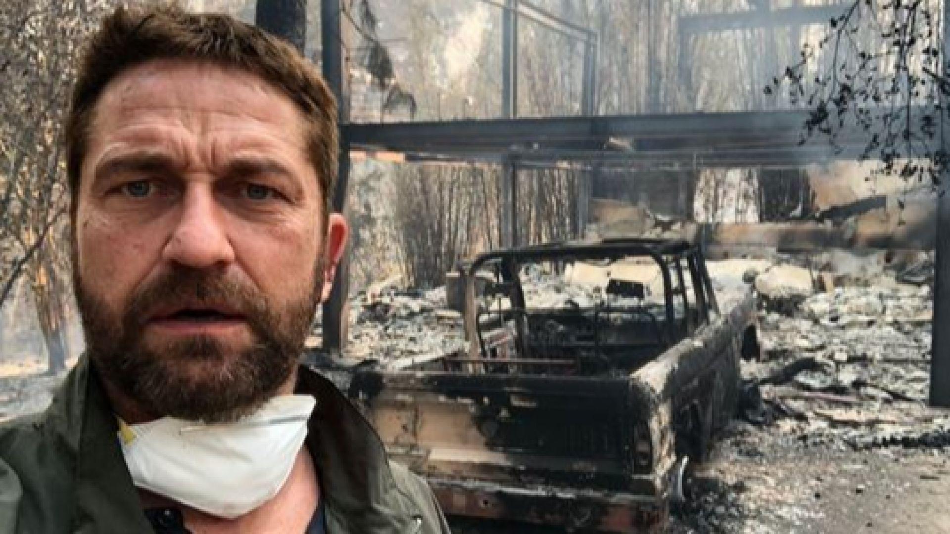 Пожарите в Калифорния изпепелиха имението на Джерард Бътлър