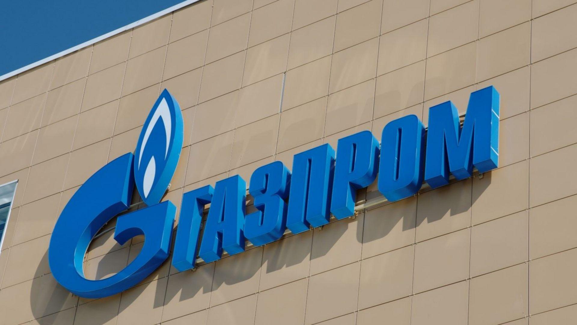 Чистата печалба на Газпром за разпределение скочила с 44.2%