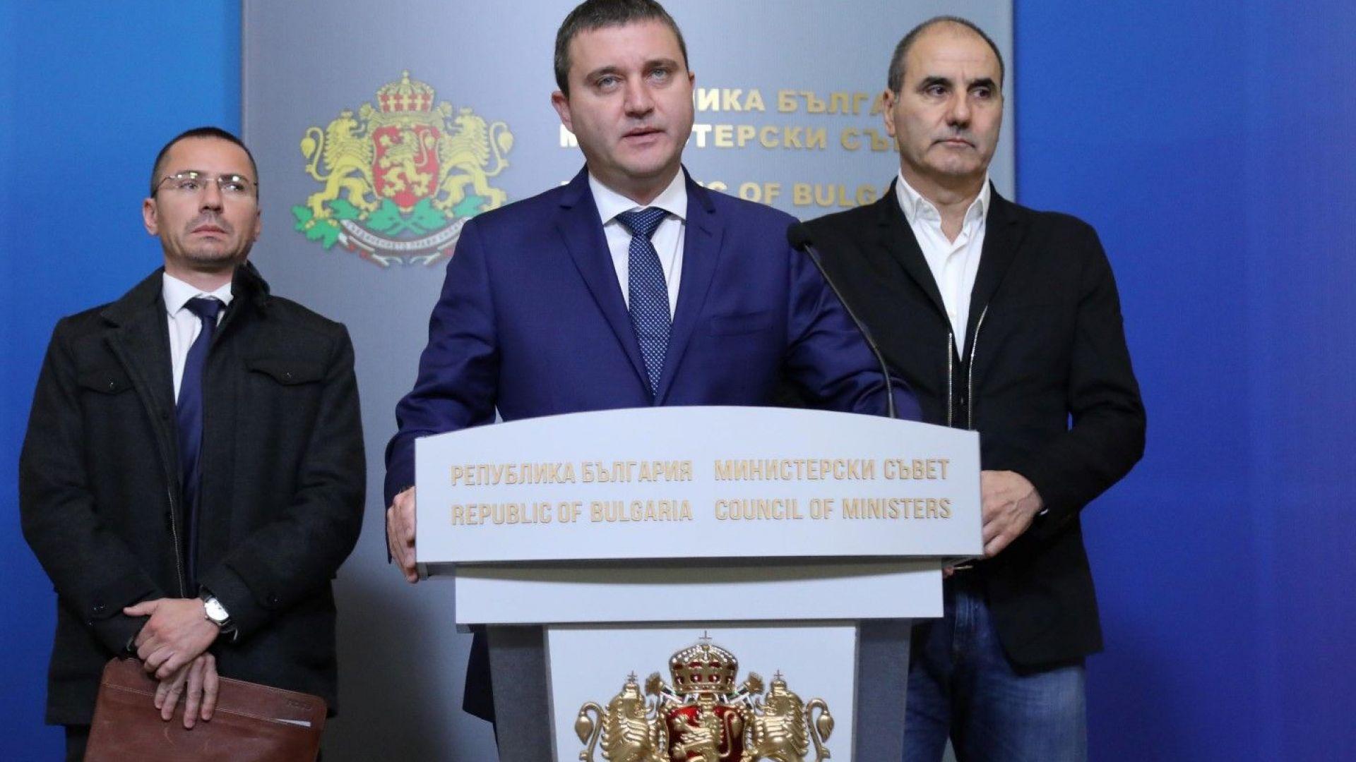 Няма да се присъединяваме към пакта за миграция на ООН