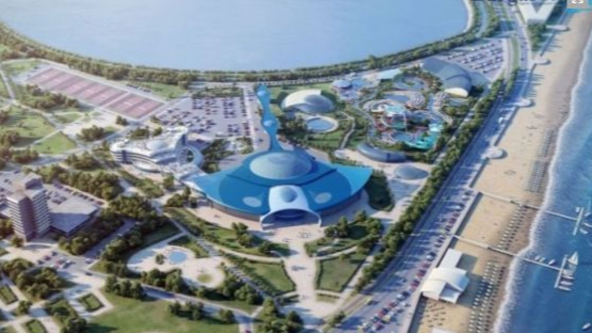 Строителството на Океанариума в Бургас започва догодина?
