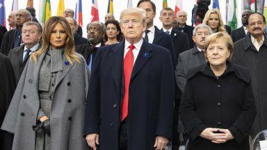 """""""Гардиън"""": Фиаското на Доналд Тръмп в Париж"""