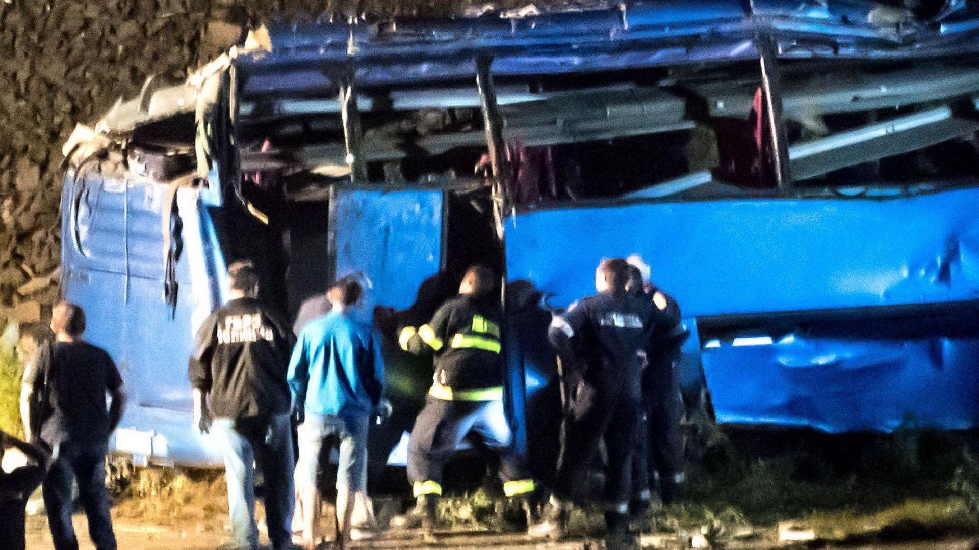 3 месеца след ужаса край Своге: Пътят е все така опасен