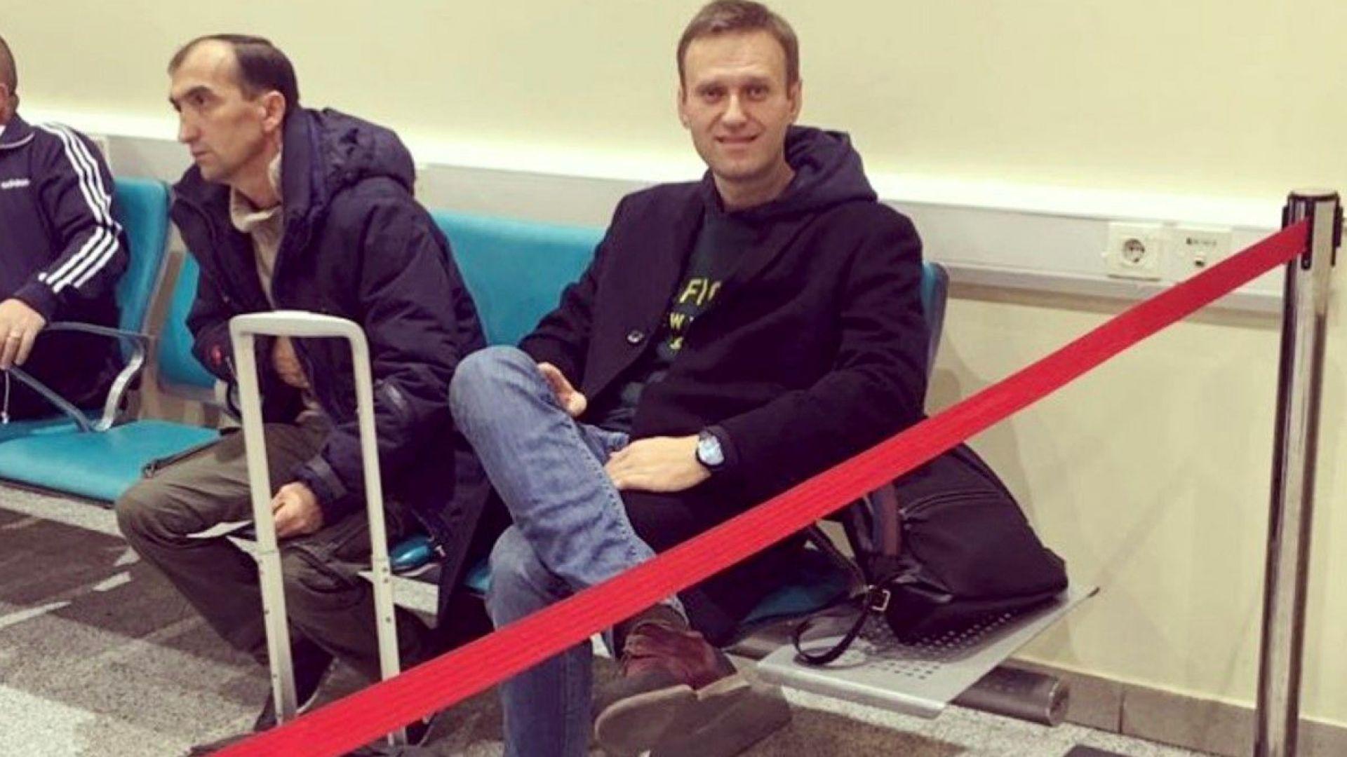 Забраниха на Алексей Навални да напуска Русия