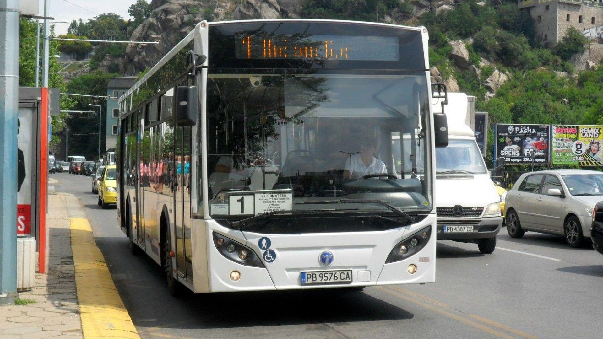 В Пловдив бизнесът предложи безплатен градския транспорт