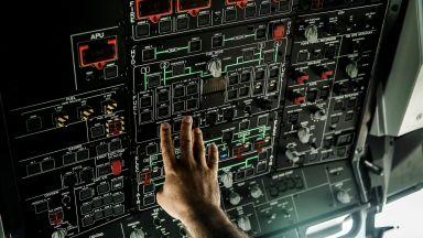 БиБиСи: Пилот докладва за НЛО над ирландския бряг