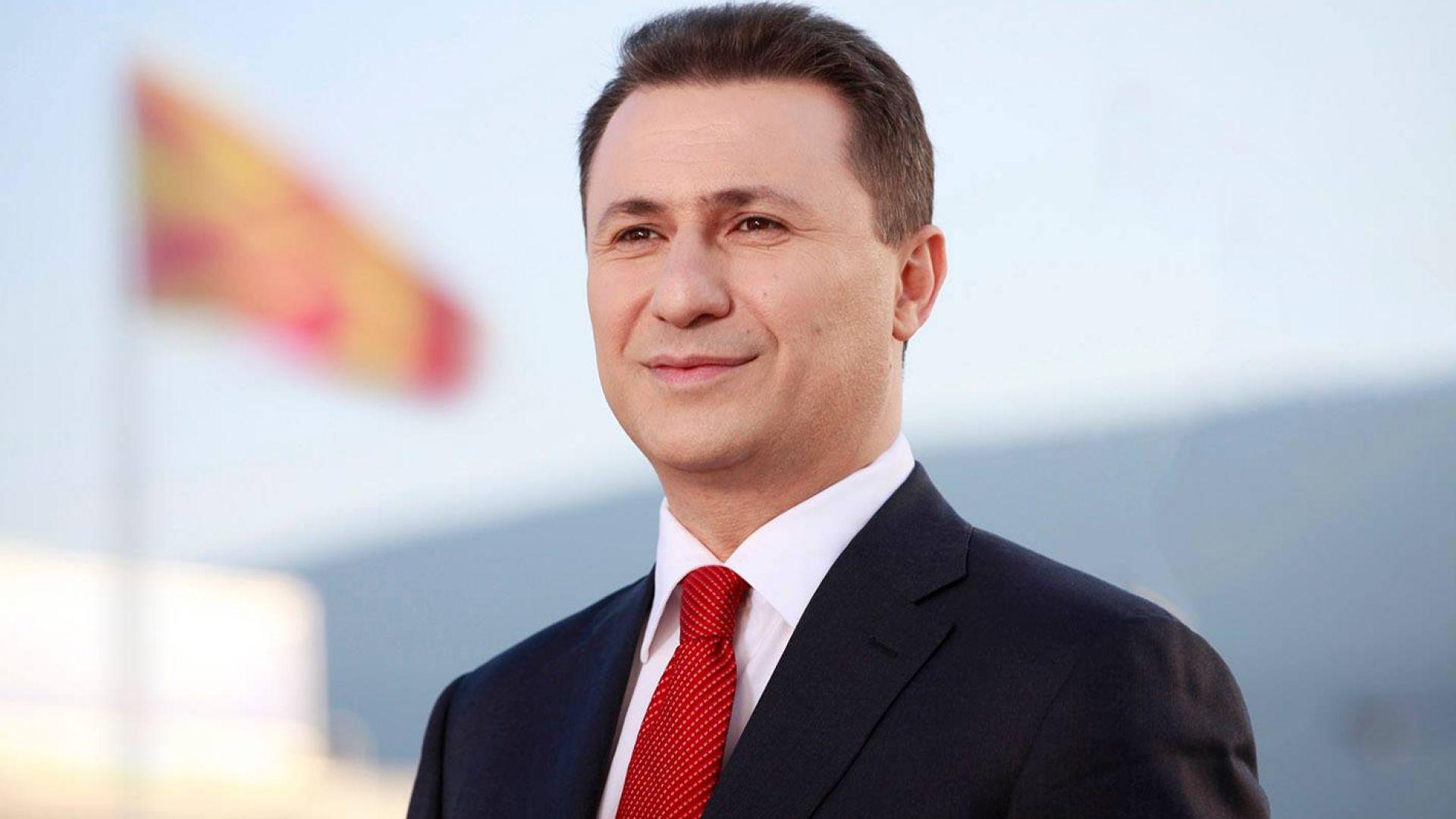 Скопие потвърди, че Груевски е в Унгария