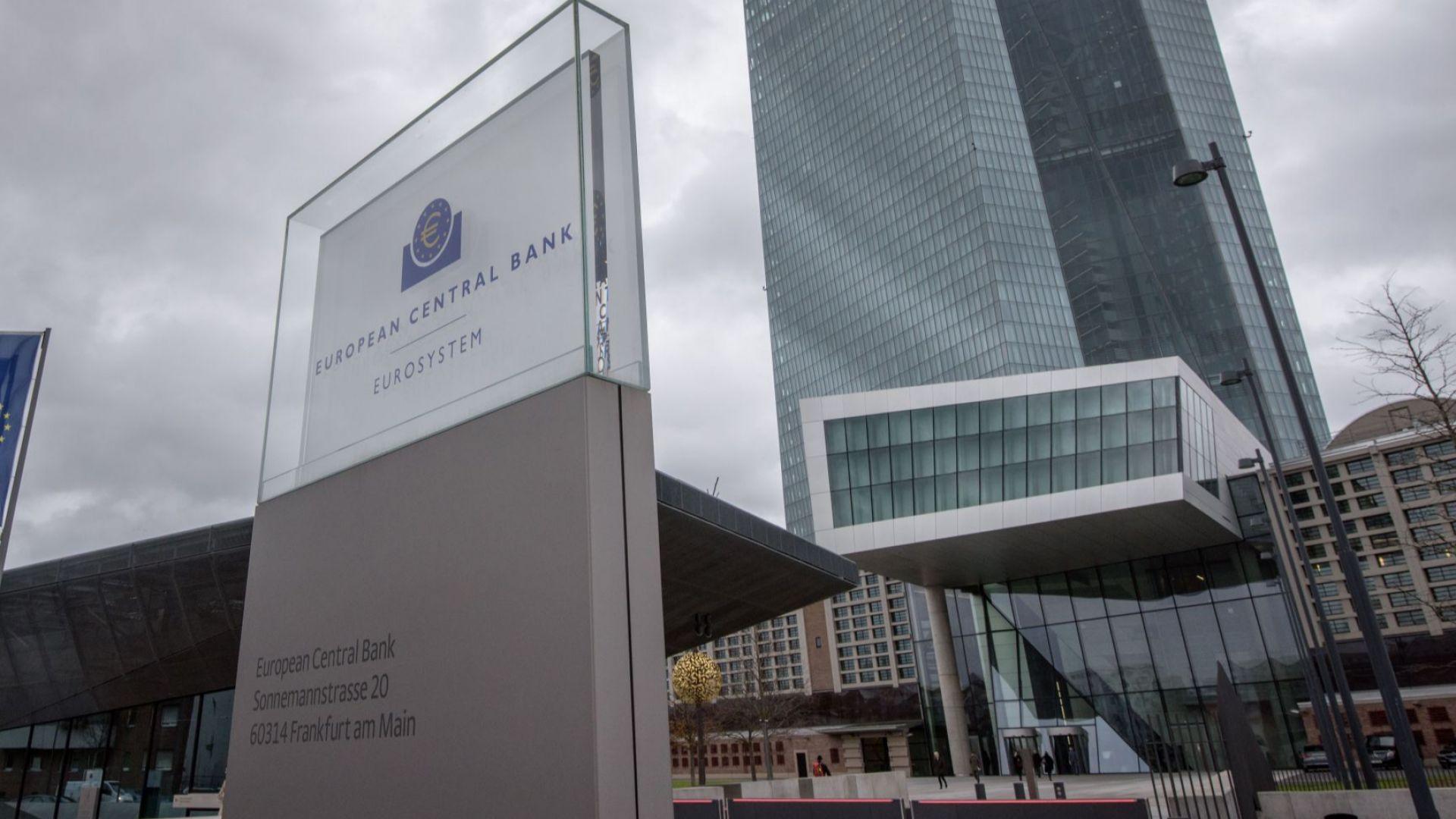 ЕЦБ увеличи печалбата си до 1.6 млрд. евро