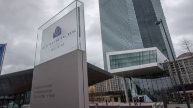 Хакери атакуваха един от сайтовете на ЕЦБ