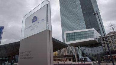 Германският конституционен съд: ЕЦБ да оправдае масираното изкупуване на дългови книжа