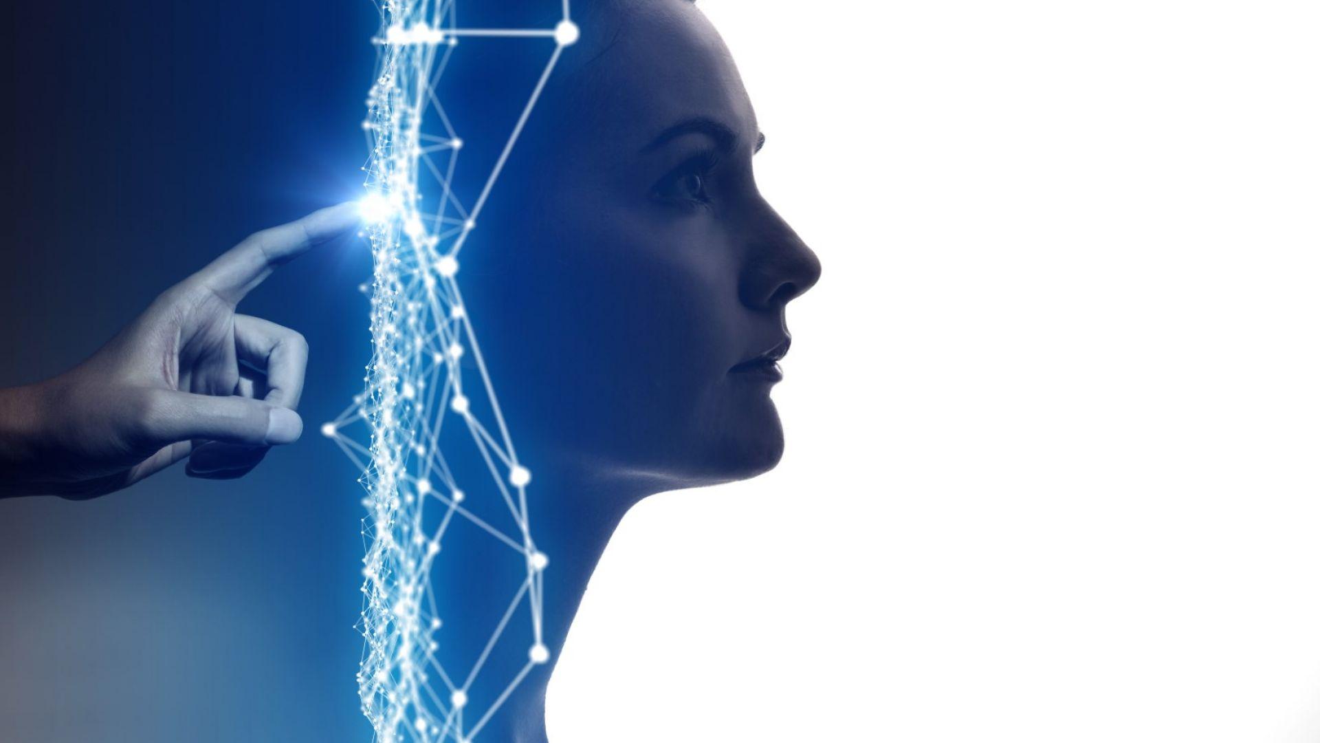 Мощният изкуствен интелект - опасност или панацея?