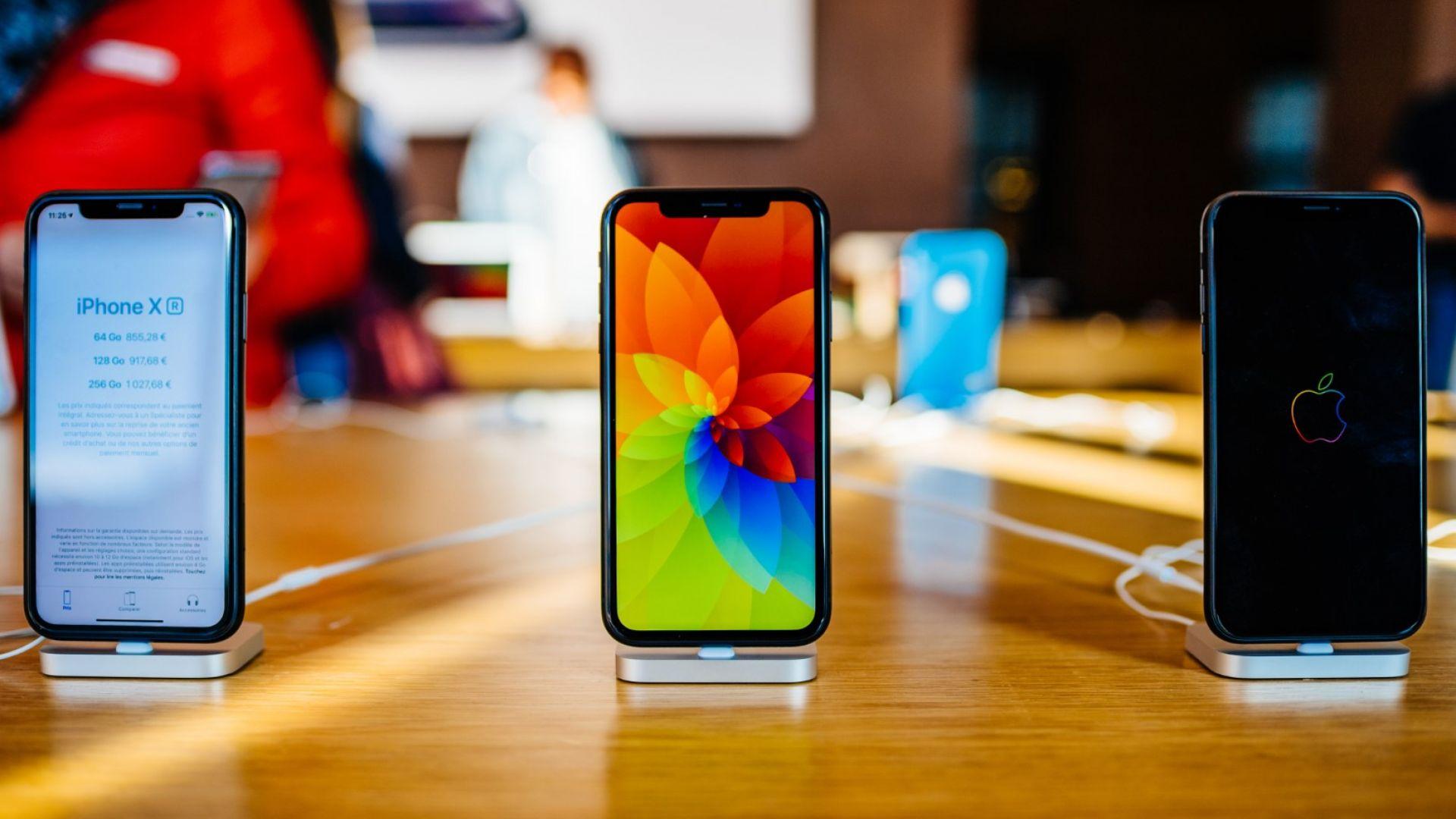 Apple намалява цената на iPhone XR