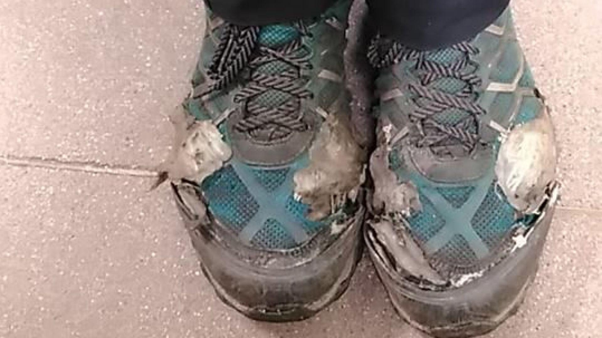 Обувките на пътешественика