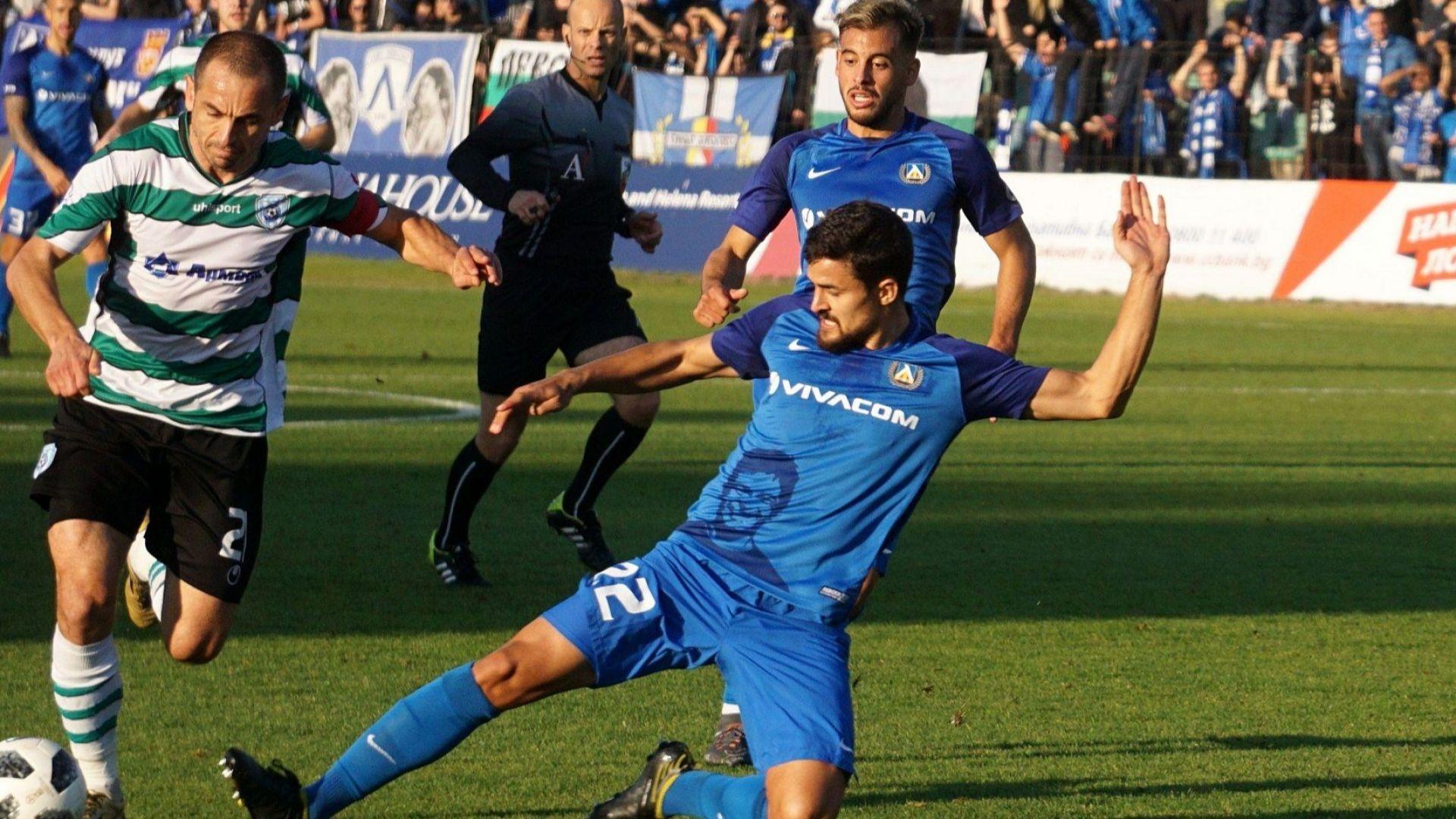 ФИФА нареди на Левски да плати 200 000 евро