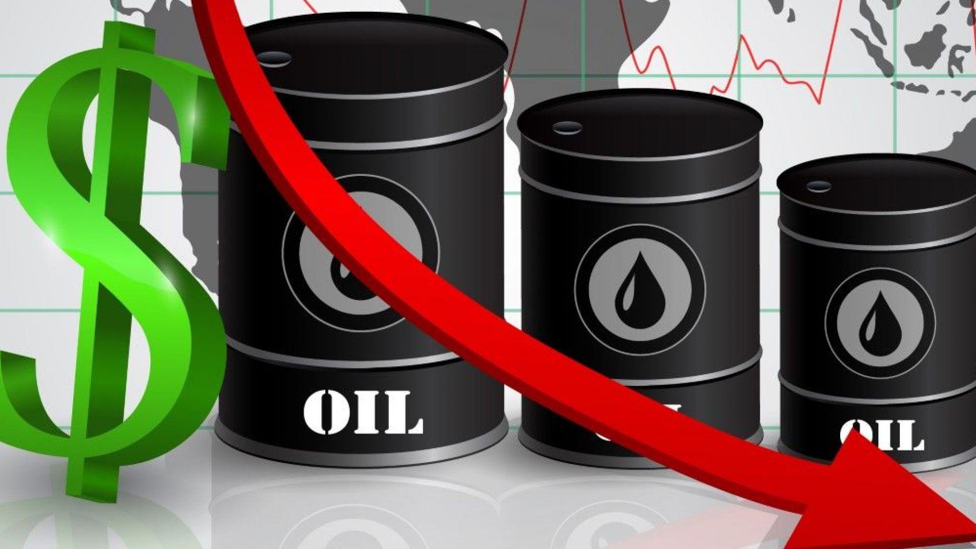 Цената на петрола рухна. Какво се случи?
