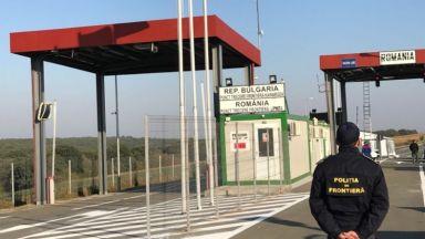 Открива се нов граничен пункт с Румъния