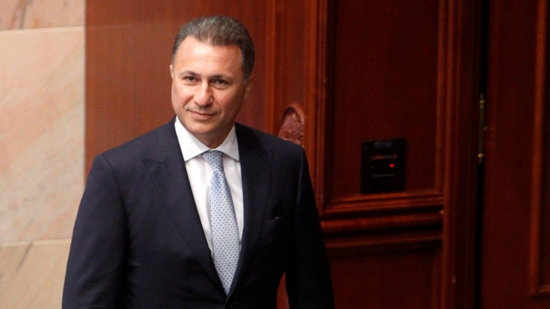 ЕК мълчи по случая с Груевски. Версия за бягство през Тирана
