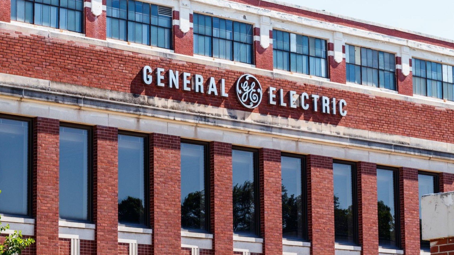 Ръст на акциите на General Electric с 11% след продажба на част от бизнеса