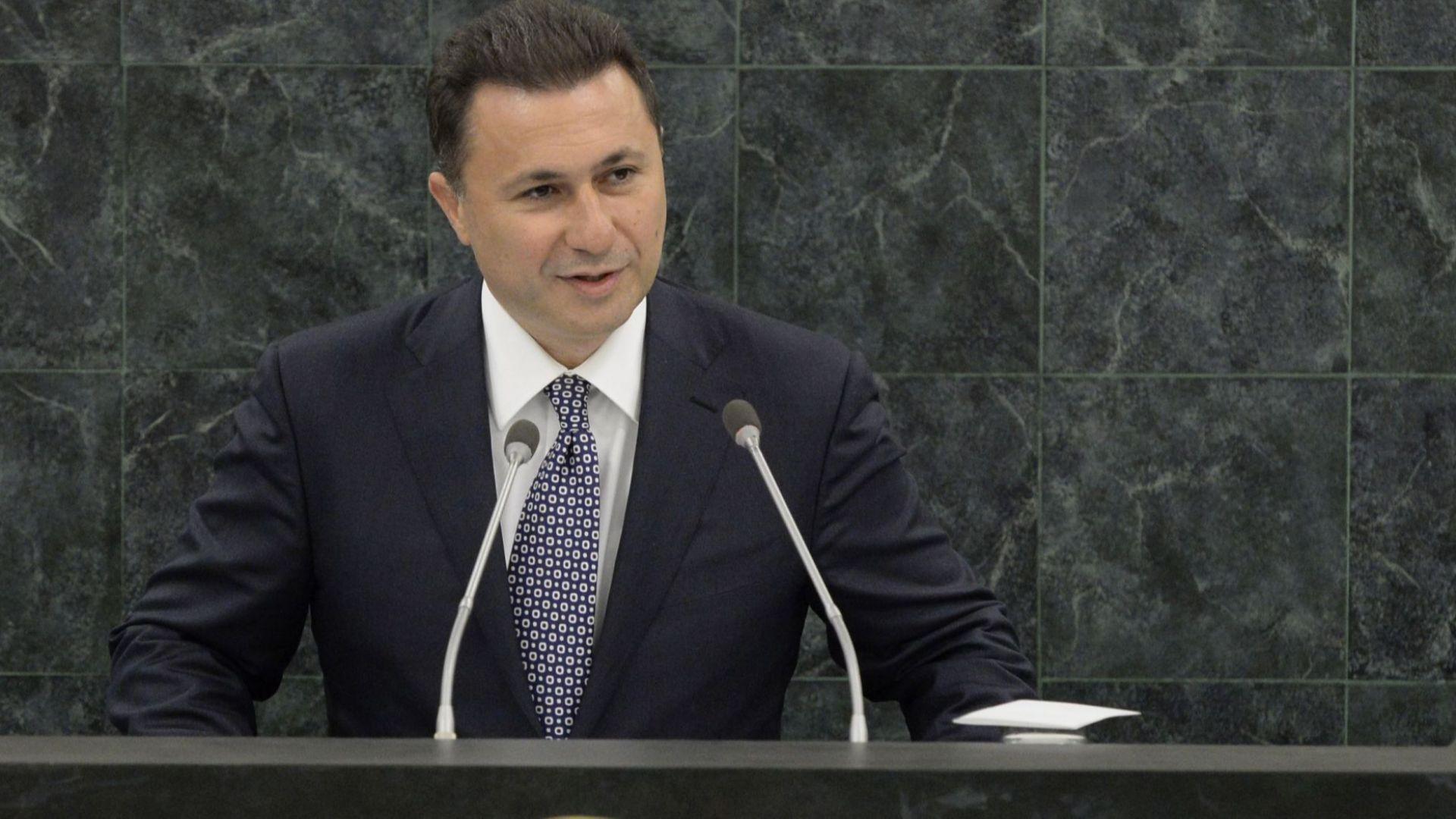 Македония няма договор за екстрадиция с Унгария