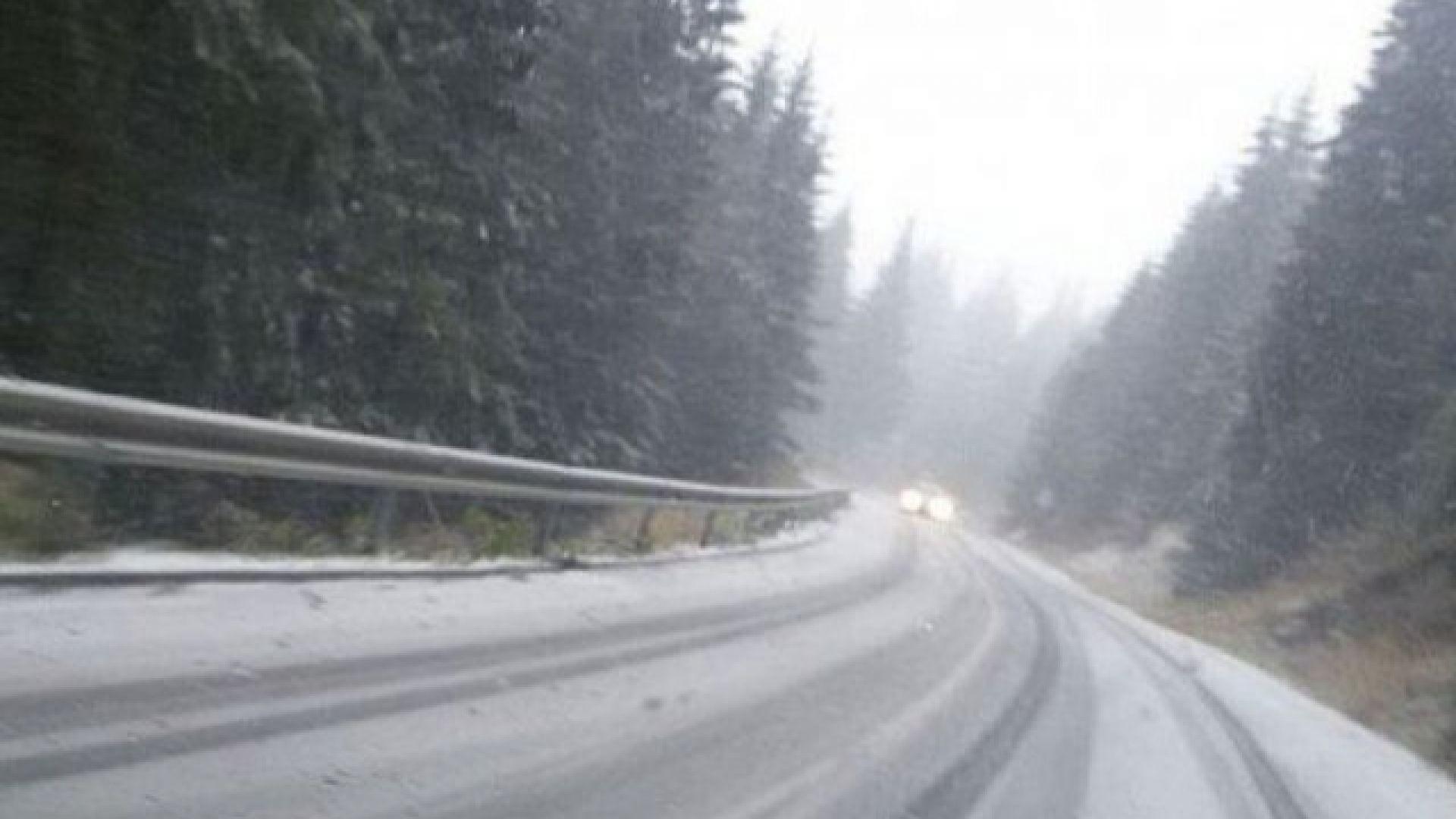 Сняг и мраз от сряда в страната
