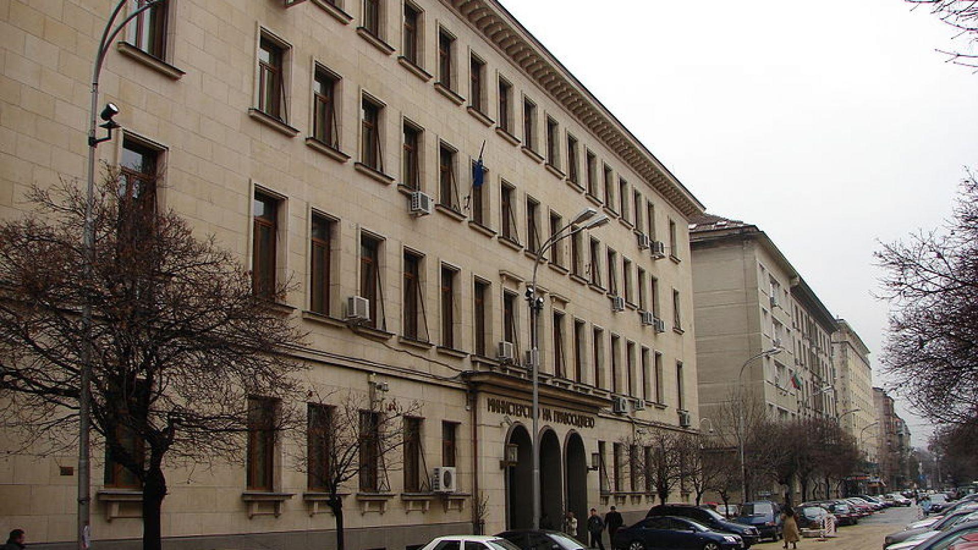 Затварят Министерство на правосъдието заради заразен служител