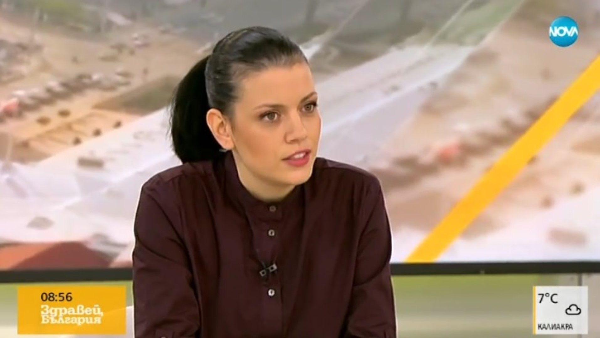 Ралица Паскалева