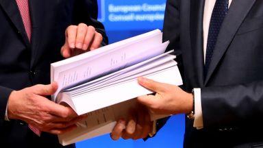 Готов е договорът за Брекзит - първи развод на страна с ЕС