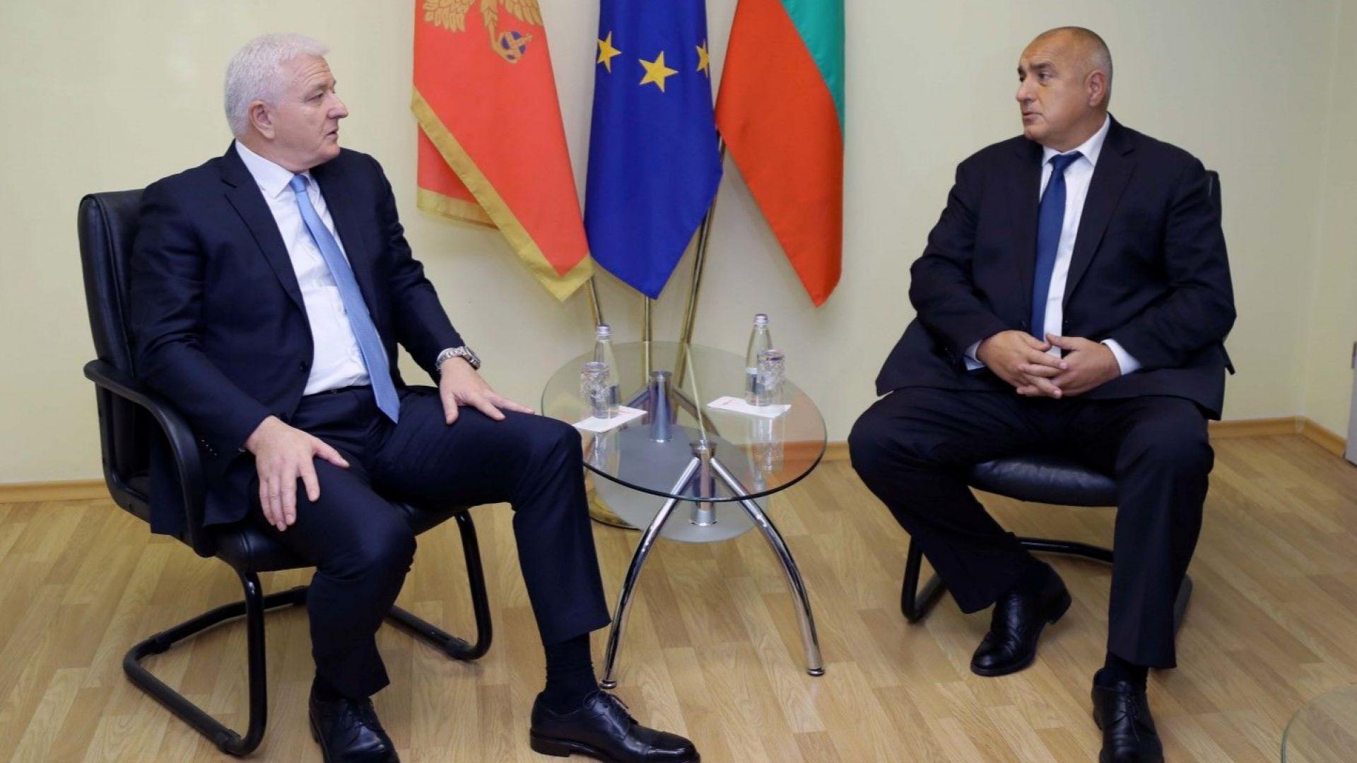 Премиерът Бойко Борисов се срещна с колегата си от Черна гора