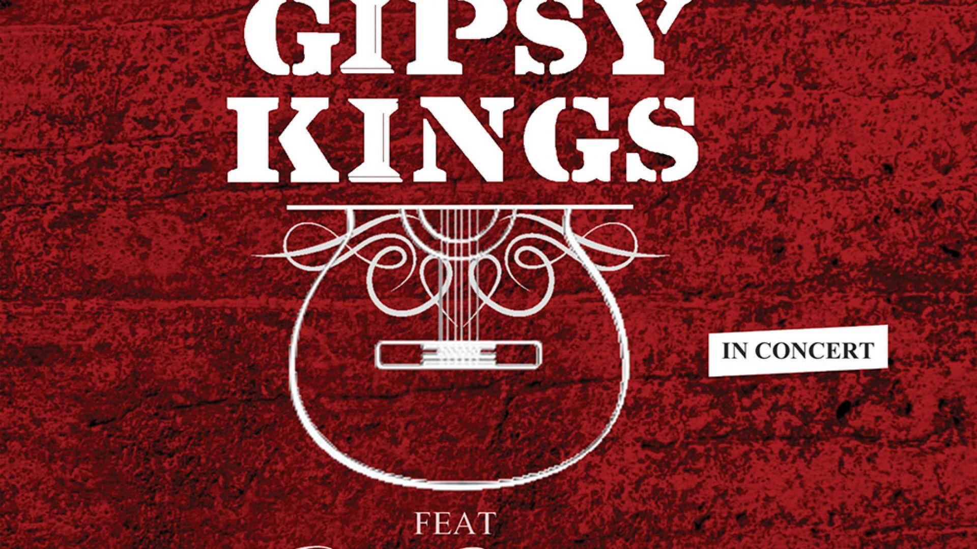 Последни детайли около фламенко фиестата на The Gipsy Kings на 7 декември