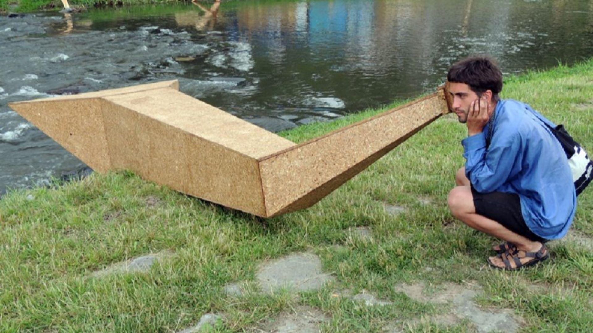 Звукова инсталация ще превърне днес шума от река Марица и