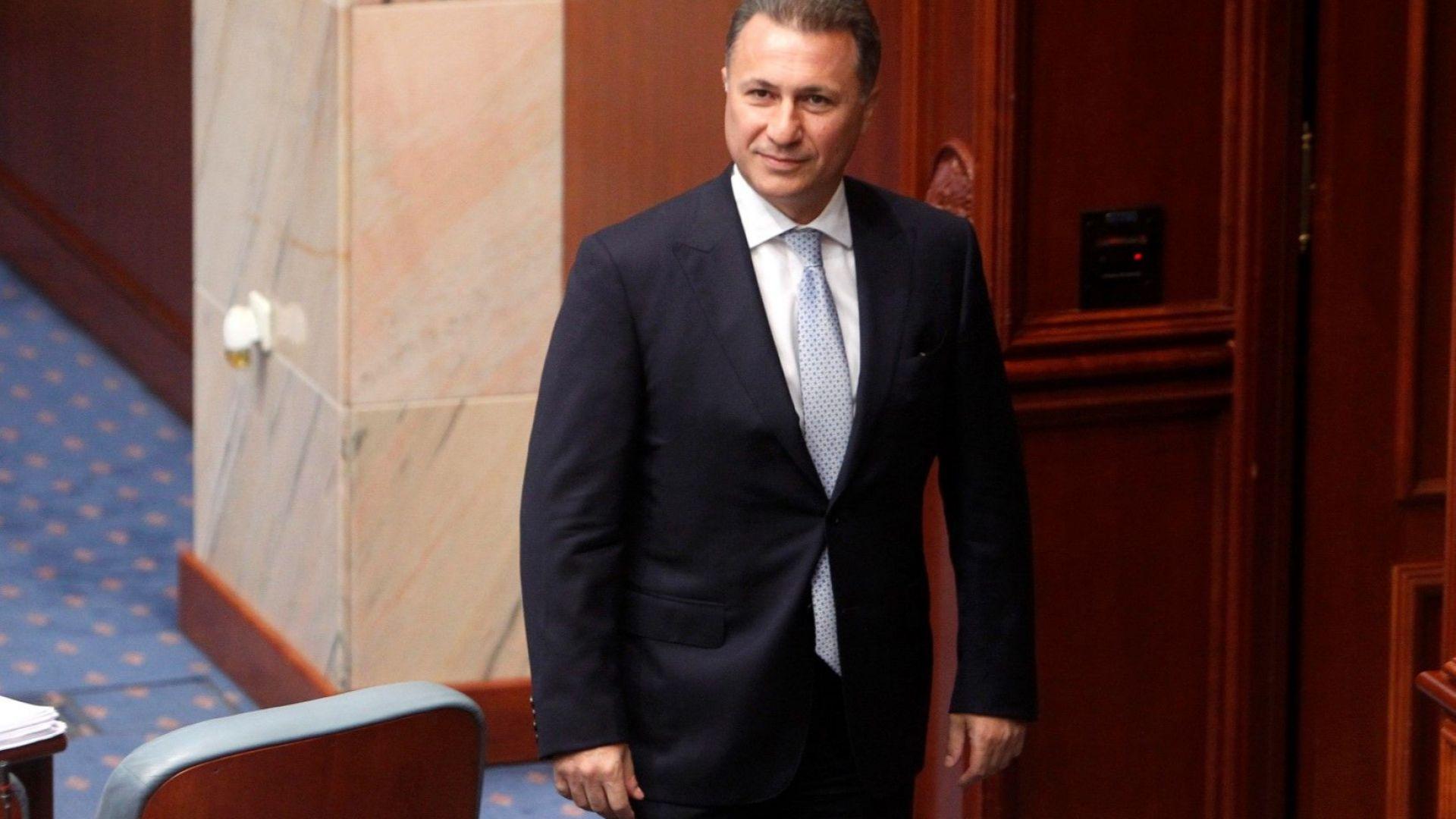 Осъдиха Никола Груевски на 30 дена арест за измами на парламентарни избори