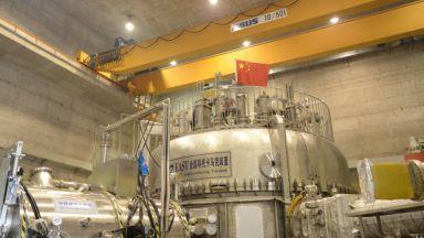 Китай е пред революция в термоядрения синтез
