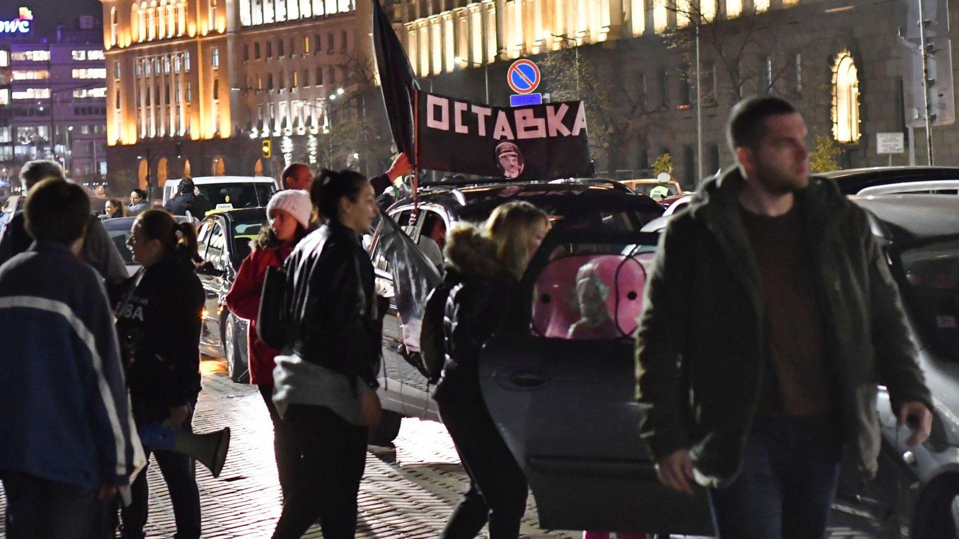 България се готви за нови масови социални протести през следващите