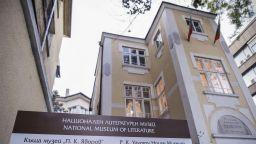 Втори опит за продажба на къщата на Яворов