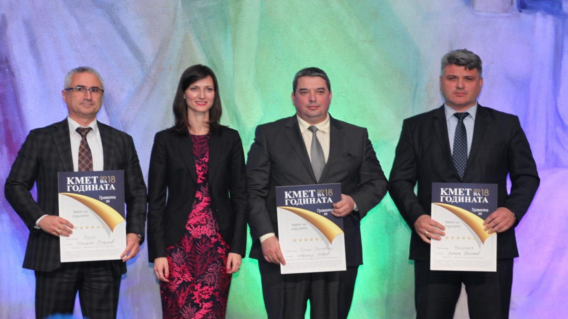 Алекси Кесяков, инж. Добромир Добрев и Пламен Стоилов са носителите