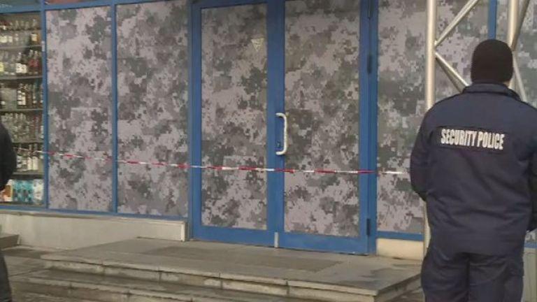 """Обраха оръжеен магазин в столичния квартал """"Дружба"""""""
