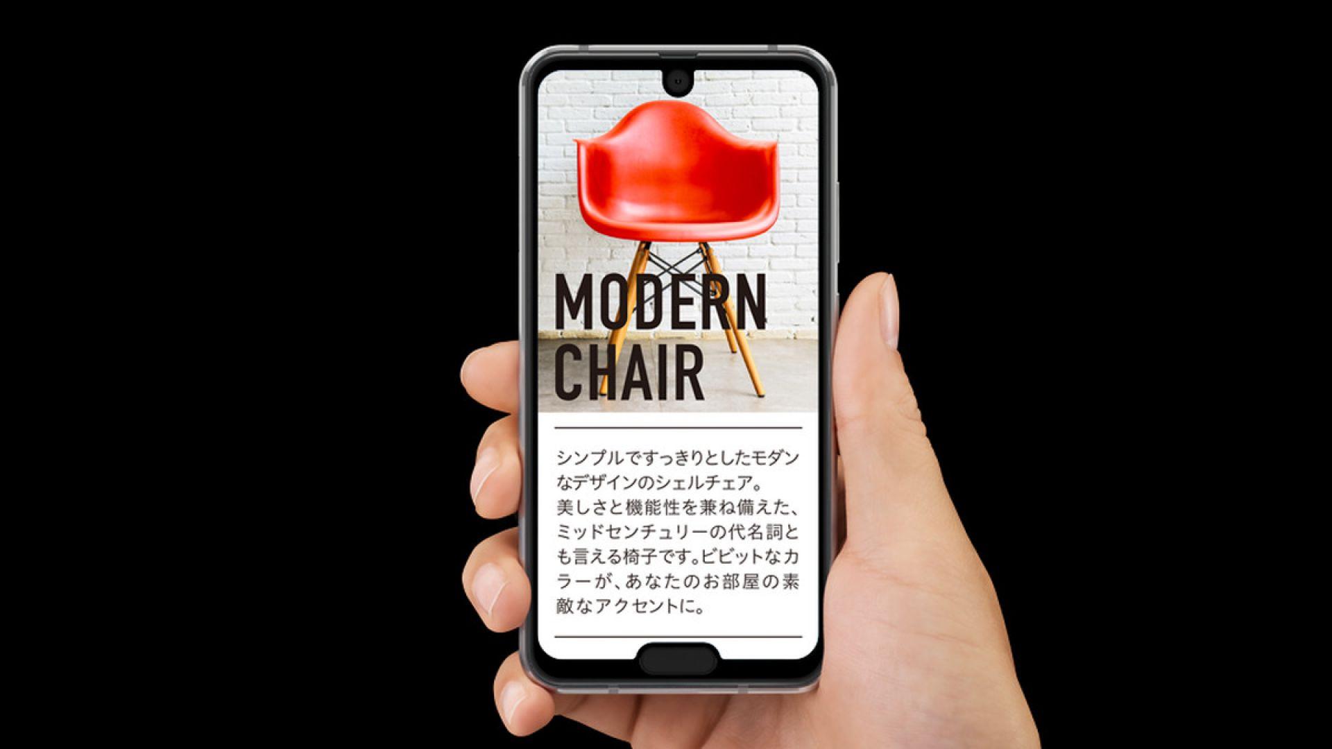 Sharp представи нетипичен смартфон