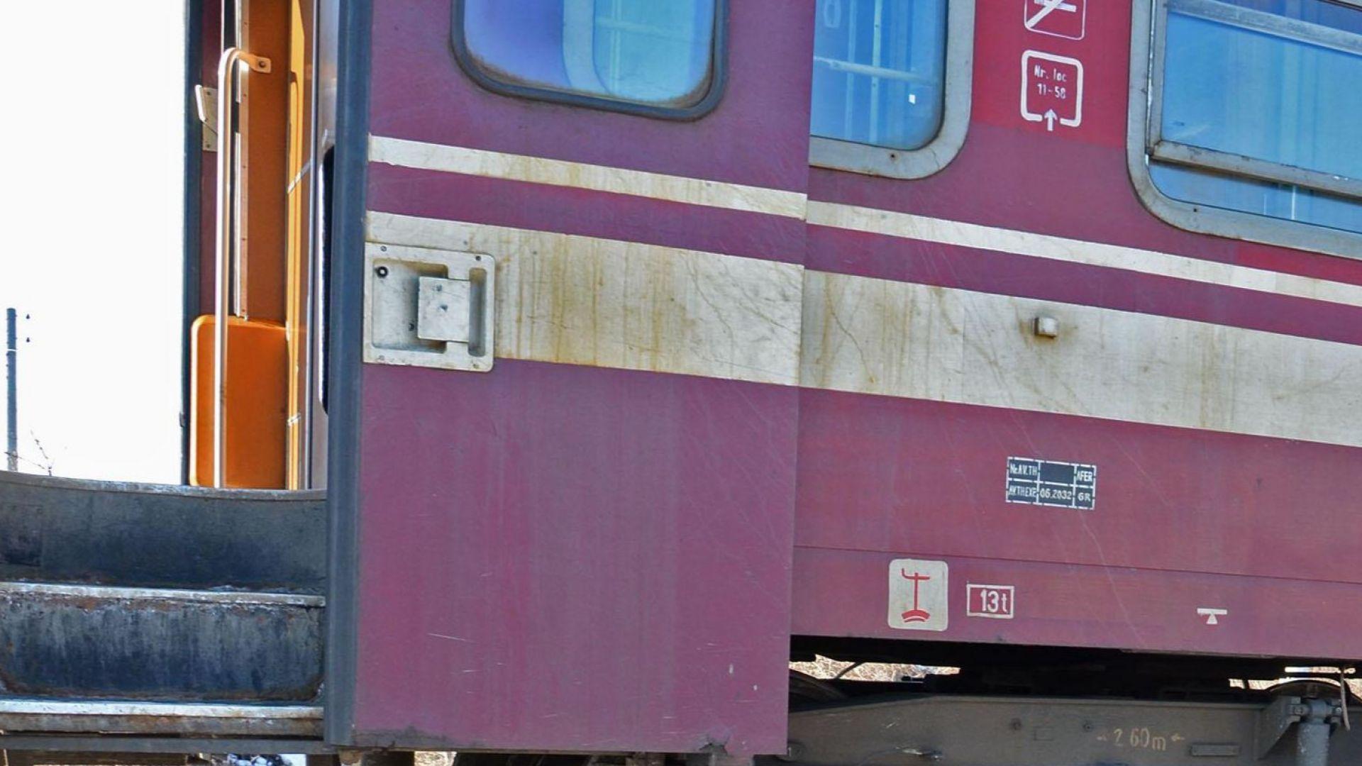 Полицията спря влак в района на Вакарел заради намушкан човек