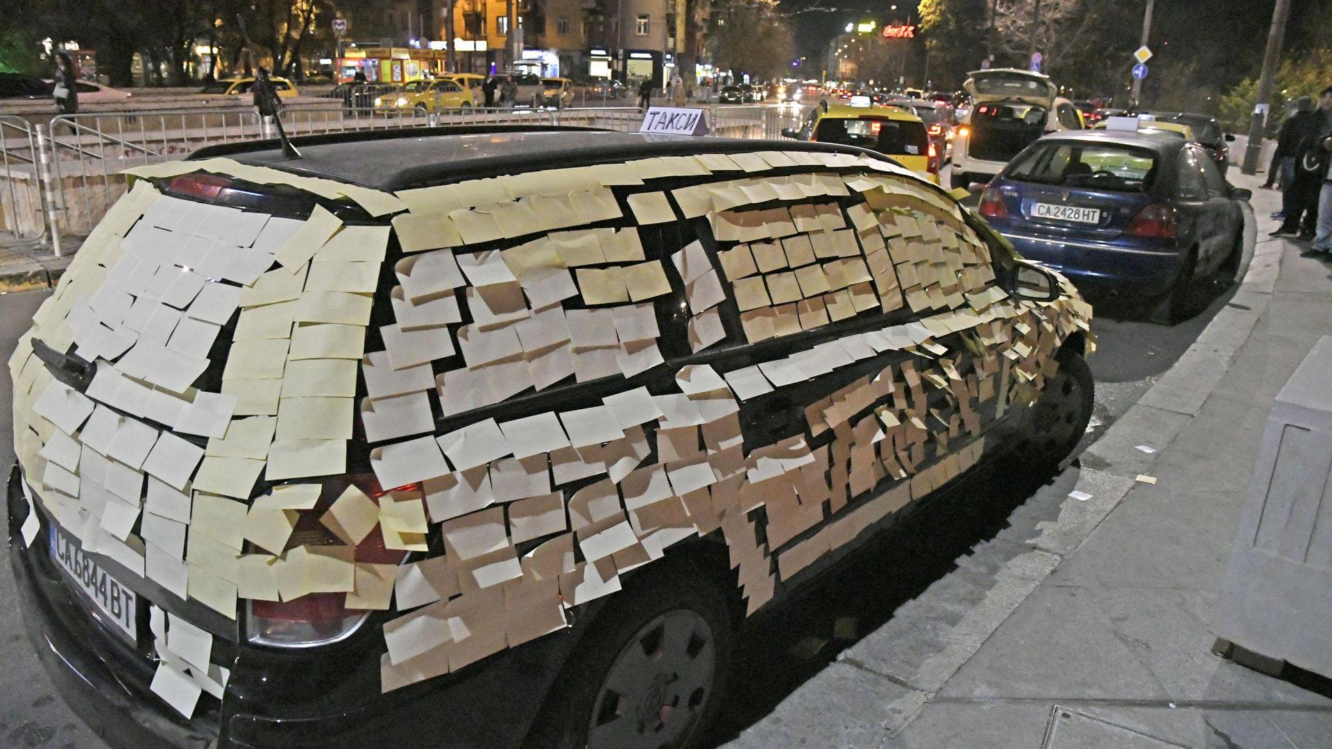 Таксиджии на протест -  облепят със стикери колите, спрели на стоянките им