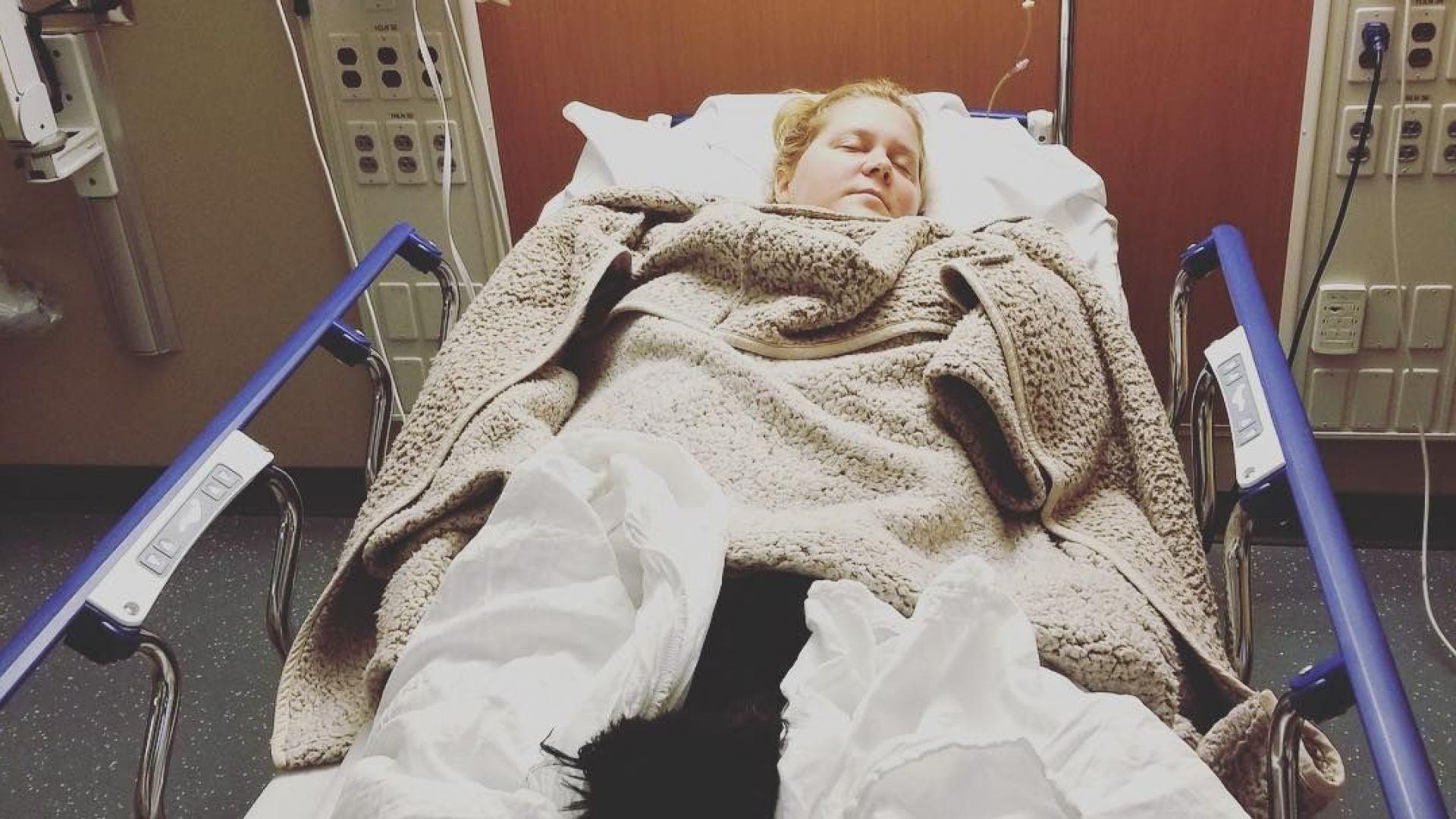 Бременната Ейми Шумър в болница