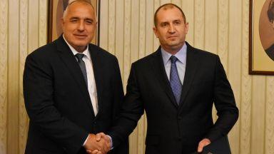 Бойко Борисов прие поканата за среща от Румен Радев