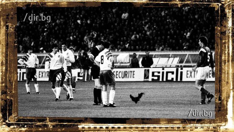 Със златни спомени от Милано и Париж - историята на мачовете ни срещу Франция